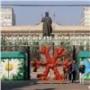 Вцентре Красноярска появилась картофельная «снежинка»