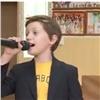 Юный красноярец будет участвовать вшоу «Голос. Дети» (видео)