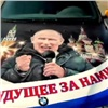 Красноярская художница нарисовала портрет президента накапоте BMW (видео)