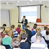 Набесплатном семинаре скрасноярцами поделятся рецептами успешного онлайн-бизнеса