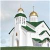 Старообрядцам разрешили строить храм вцентре Красноярска