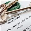 Троих красноярцев будут судить запринуждение кпродаже квартир