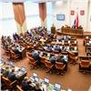 Стали известны имена всех депутатов Заксобрания Красноярского края