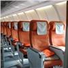 Вполиции рассказали о«посадившем» самолет Пекин — Москва авиадебошире