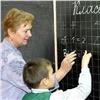 Учителя оказались «богаче» средних красноярцев
