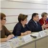 Глава Ачинска обсудил сдиректорами школ перспективы системы образования