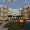 Два детсада на500 мест открылись вСоветском районе Красноярска