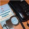 ВКрасноярске «заминировали» отдел полиции
