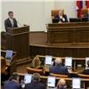 Выбраны вице-спикеры Законодательного Собрания края