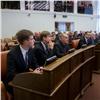 Депутаты Красноярского края разделили комитеты
