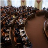 Красноярские депутаты снова неподдержали инициативу овыборах мэра