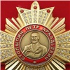 Дело обвиненного впокупке ордена экс-главы Эвенкии рассмотрят повторно