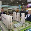 Недвижимость посниженным ценам предложат красноярцам наярмарке в«Сибири»