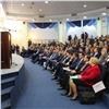 В Красноярске стартовал масштабный Форум предпринимательства Сибири