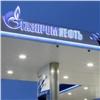 ВИркутской области открылись первые АЗС сети «Газпромнефть»