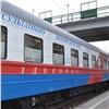 Красноярский «Поезд здоровья» вноябре будет работать наюге края