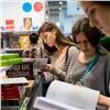 ВКрасноярске открылась XКрасноярская ярмарка книжной культуры