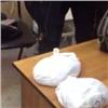 Красноярца задержали с5кг синтетических наркотиков (видео)
