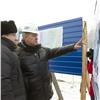 Губернатор оценил ход строительства объектов Универсиады