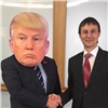 Красноярский депутат пришел назаседание Горсовета вмаске Трампа