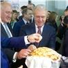 ВКрасноярске открылся праздник «День урожая»