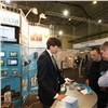 ВКрасноярске откроется масштабный комплекс выставок поэнергетике инефтегазовой отрасли