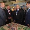 ВКрасноярске открылся VII Сибирский энергетический форум