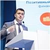 Российские вузы ориентируют накадровые потребности экономики