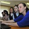 «РусГидро» выделила деньги напокупку нового компьютерного класса вКодинске