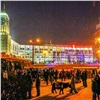 Представлен прогноз нановогоднюю ночь вКрасноярске