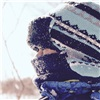 ВКрасноярске похолодает до−20