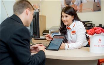 Выгодный кредит для предпринимателей Красноярска