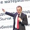ВКрасноярске обсудили перспективы альтернативной энергетики