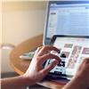 ВКрасноярске появился новый сайт для бизнесменов попродаже товаров иуслуг