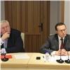 Проект бюджета с60% социальных расходов обсудили сгорожанами