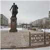 ВКрасноярске открыли памятник первому губернатору