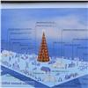 Дед Мороз иСнегурочка «прилетят» наглавную ёлку Красноярска налетающей тарелке