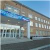 ВКрасноярском крае открылась новая школа