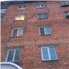 ВНазарово добились выделения денег наремонт растрескавшегося дома