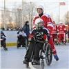 Дети-инвалиды сыграли вЗеленогорске схоккеистами «Енисея» иЭХЗ
