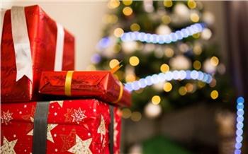 Вам подарок!