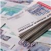 Менеджера красноярского банка уличили вкраже уVIP-клиентов 26миллионов рублей