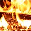 Поджигатель справого берега объяснил пожар желанием согреться
