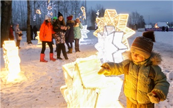 Чем заняться нановогодних каникулах вКрасноярске
