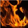 Житель Красноярского края пытался поджечь 15-летнего обидчика сына
