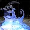 Самые красивые скульптуры изо льда иснега выбрали наТатышеве