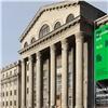 Красноярская краевая библиотека обновила фирменный стиль (видео)