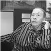 «Сибирская легенда»: Ушла изжизни известный преподаватель вокала Екатерина Иофель
