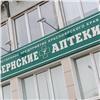 «Губернские аптеки» предложили жителям края удобный сервис интернет-бронирования