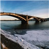 Морозы вКрасноярске сменятся потеплением